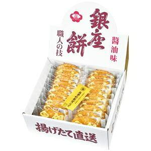 その他 (まとめ) 銀座餅 20枚入 【×2セット】 ds-2314604