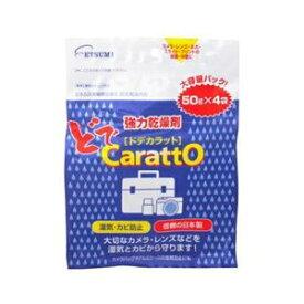 その他 (まとめ)エツミ 強力乾燥剤 ドデカラット E-5222【×10セット】 ds-1763801