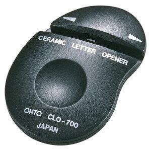オート セラミックレターオープナー 黒 CLO-700クロ (1個) 4971516620814