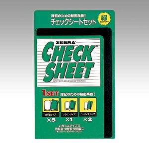 ゼブラ 新 チェックシートセット 緑 SE-300-CK-G (1セット) 4901681407606