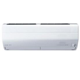 三菱電機 清潔機能も充実したプレミアムモデルエアコン「霧ヶ峰」(Zシリーズ) (ピュアホワイト)(200V) MSZ-ZXV6320S-W