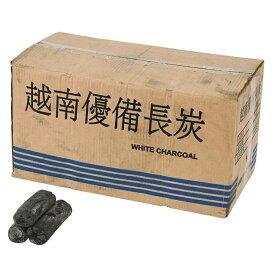 その他 ユーカリ備長炭 切中丸 15入 EBM-0032500