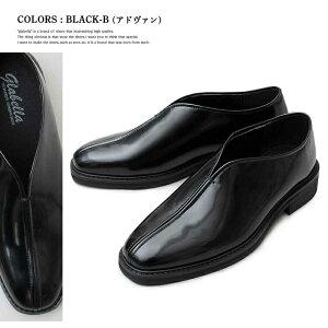 その他 履きやすさとおしゃれを両立させたカカトを踏めるバブーシュ ブラック-B (アドヴァンM(26.0cm-26.5cm)) GLBT-182-BK-B-M