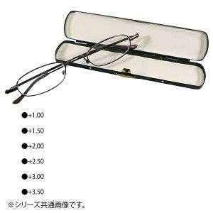 その他 携帯用老眼鏡 キングダム KD-03 +3.00 CMLF-1455231【納期目安:1週間】