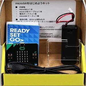 その他 スイッチサイエンス micro:bitをはじめようキット(10-49) SEDU-052641-010 ds-2330033
