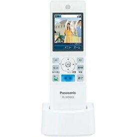 パナソニック ワイヤレスモニター子機 VL-WD622【納期目安:11/12発売予定】