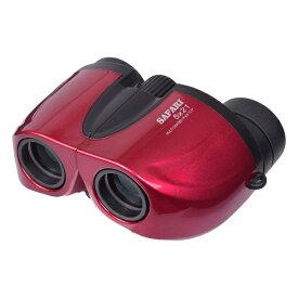 サイトロンジャパン SIGHTRON(サイトロン)双眼鏡 SAFARI 5x20RD(ワインレッド) SAB023RD
