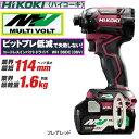 HiKOKI(日立工機) 【台数限定!別売リチウムイオンバッテリーサービス!!】36Vインパクトドライバ フレアレッド 小…
