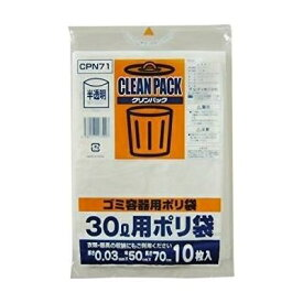 その他 ゴミ袋 乳白色 30L 10枚入 7-5307-09