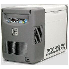 その他 ポータブル低温冷凍冷蔵庫 25L -40〜+10℃ SC-DF25 1-8757-01【納期目安:1週間】
