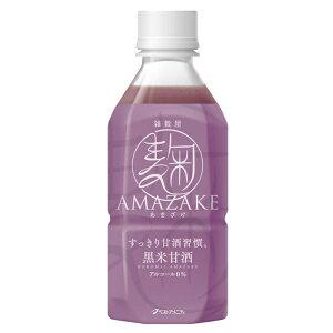 その他 甘酒シリーズ 麹AMAZAKE 黒米甘酒 350g×24入 I10-124 CMLF-1496908