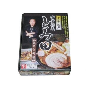 その他 銘店シリーズ 箱入千葉中華蕎麦とみ田(3人前)×10箱セット CMLF-5908bc