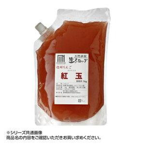 その他 かき氷生シロップ 信州りんご紅玉 業務用 1kg CMLF-1619410