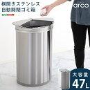 ホームテイストARCO-TU