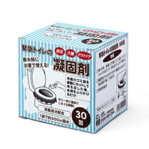 その他 緊急トイレの凝固剤 30包 CMLF-0391220