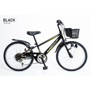 21Technology 22インチ子供マウンテンバイク(6段変速付き) (KD226-ブラック) 4562320213202