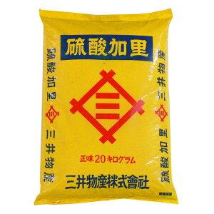 その他 あかぎ園芸 硫酸加里 20kg 1袋 CMLF-1523779【納期目安:1週間】