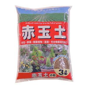 その他 あかぎ園芸 赤玉土 小粒 3L 10袋 CMLF-1523651【納期目安:1週間】