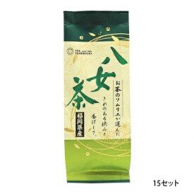 その他 つぼ市製茶本舗 お茶のソムリエが選んだ八女茶 100g 15セット CMLF-1627991【納期目安:1週間】