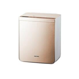 【あす楽対応_関東】日立 パワフル速乾のふとん乾燥機『アッとドライ』(ゴールド) HFK-VS2500-N