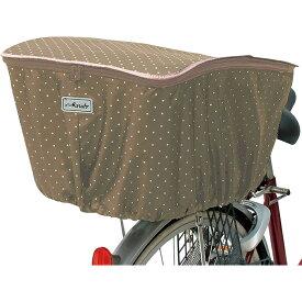 MARUTO 自転車 ファッションバスケットカバー 後カゴ用 #12ベージュ D-4RMT OTM-50317【納期目安:1週間】