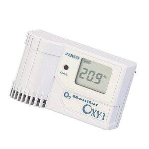 その他 酸素モニター(残留酸素濃度計) センサー一体型 OXY-1 2-2589-01【納期目安:1週間】