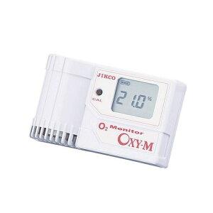 その他 高濃度酸素濃度計(オキシーメディ) センサー内蔵型 OXY-1-M 1-1561-01【納期目安:1週間】