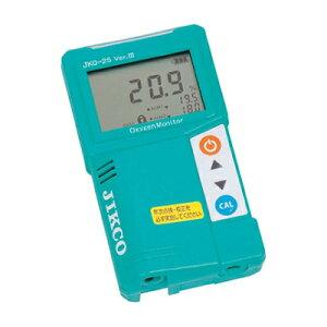 その他 酸素濃度計 JKO-25Ver3 JKO-25SD3 61-4669-34【納期目安:1週間】