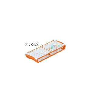 その他 マイクロチューブラック OneHand(TM) オレンジ 1個入 T360-50O 3-8634-34【納期目安:1週間】