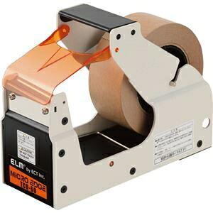 その他 エクト 60mm幅テープカッター 1セット(4台) TCD-60 ds-2356683