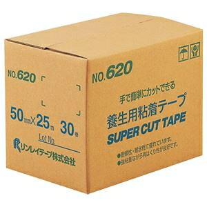 その他 リンレイ 養生テープ 620 50mm×25m 1セット(30巻) ds-2356931