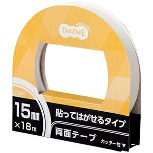 その他 TANOSEE 両面テープ 貼ってはがせるタイプ カッター付 15mm×18m 1セット(10巻) ds-2358216