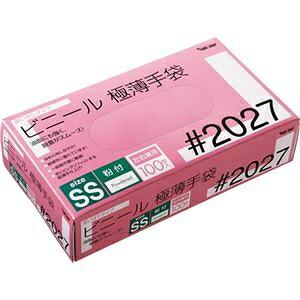 その他 (まとめ)川西工業 ビニール極薄手袋 粉付 SS #2027 1箱(100枚) 【×3セット】 ds-2359463