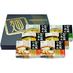 その他 八郎めん 乾燥・秋田比内地鶏らーめん HKS-10(包装・のし可) C2261560