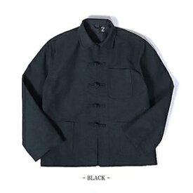 その他 モールスキンチャイナジャケット ブラック 2(Lサイズ) ds-2369851