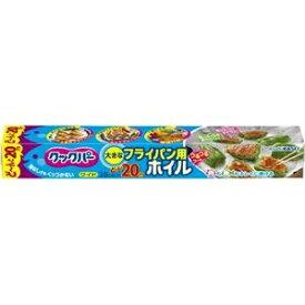 旭化成ホームプロダクツ クックパー フライパン用 ホイル 30cm×20m 【×3セット】 ds-2379157