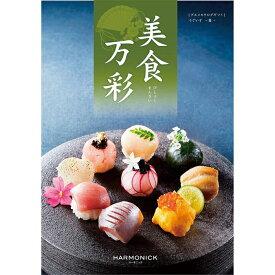 美食万彩【鶯(うぐいす)】 2160513