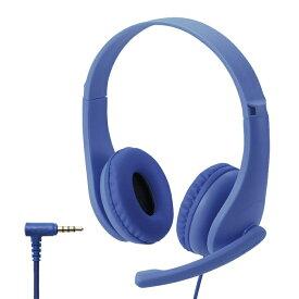 エレコム 子ども用 ヘッドセット 両耳 マイクアーム付 4極 アジャスター付 タブレット ノートPC キッズ ダークブルー HS-KD01TDBU