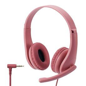 エレコム 子ども用 ヘッドセット 両耳 マイクアーム付 4極 アジャスター付 タブレット ノートPC キッズ レッド HS-KD01TRD