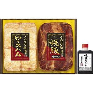 福留ハム イベリコ豚使用ロースハム・イベリコ豚使用焼豚 F-512 4902690994088