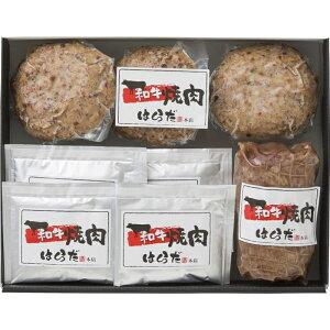 大阪「焼肉はらだ本店」 黒毛和牛ローストビーフ&黒毛和牛焼きハンバーグセット QLO-21S-011 V6035210T