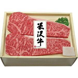 米沢牛黄木 米沢牛サーロインステーキ YSS100 V6038394T