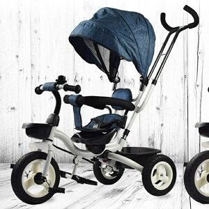 4in1 簡易折りたたみ三輪車 インディゴブルー MTC906-IB
