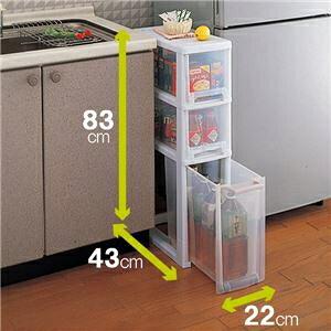 【3個セット】 キッチンストッカー/ボトルストッカー 【3段】 幅22×奥行き43×高さ83cm ローラー付き 『ファビエ』 ds-2394786