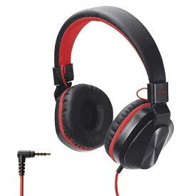 エレコム ヘッドホン 子供用 折りたたみ式 φ3.5mm 4極 通話可能 サイズ調整 ブラック×レッド HS-KD02TBKR