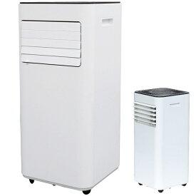 広電(KODEN) 冷風タイプ ノンドレン方式の移動式クーラー KEP202R