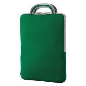 エレコム 子ども用 パソコンケース タブレットケース バッグインバッグ 耐衝撃 取っ手付き 小型 撥水 11.6インチ グリーン BM-IBHPFV11GN