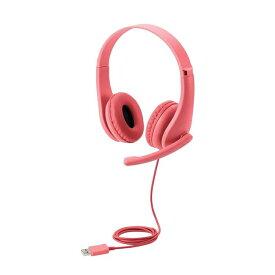 エレコム 子ども用 ヘッドセット 小学生 回転式マイクアーム USB 両耳 安全音量低減 サイズ調整機能付き レッド HS-KD01URD