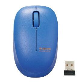エレコム ワイヤレスマウス 無線 2.4GHz 抗菌 静音 BlueLED 子供用 小学生 ブルー オンライン学習 M-BL20DBSKBU
