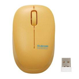 エレコム ワイヤレスマウス 無線 2.4GHz 抗菌 静音 BlueLED 子供用 小学生 イエロー オンライン学習 M-BL20DBSKYL